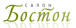 "Сергей Щербаков, салон ""Бостон"", отзыв"