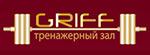 Щербаков Сергей, Griff, отзыв