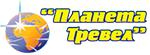 Щербаков Сергей, Планета Тревел, отзыв