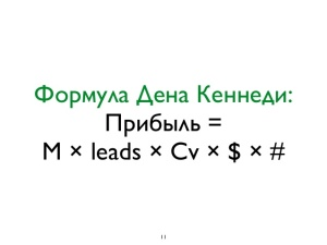 rubal4enko-12-638