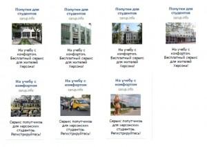 CarUp таргетинг ВКонтакте