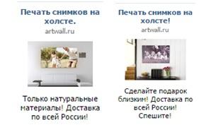 Изображения для рекламы на посетительниц ночных клубов
