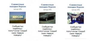 Линейные тестирования таргетинг Щербаков