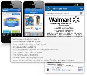 Walmart пример