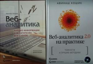 Авинаш Кошик книги