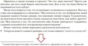 Авинаш Кошик Веб-анатики анализ информации о посетителях веб-сайтов