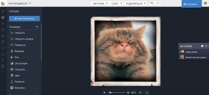 BeFunky бифанки картинки для соцсетей