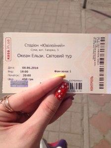 фотки билетов на концерты, авиабилетов, проездных документов
