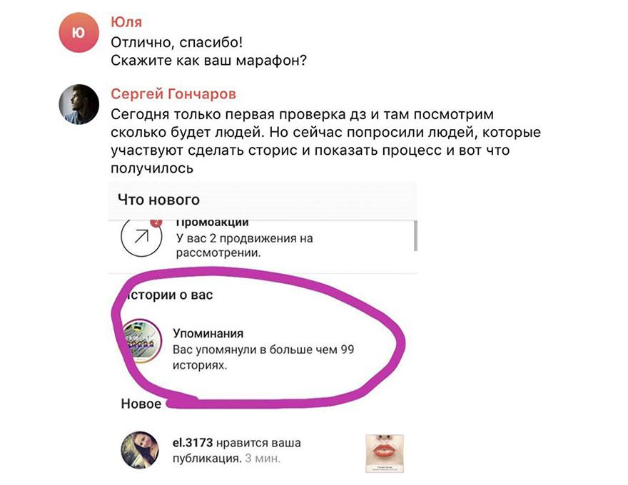 Эффект таргетинговой рекламы на вовлеченность пользователей в Instagram