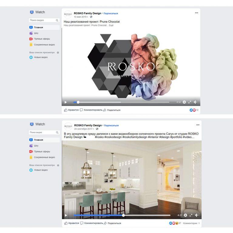 Как влияет медийность в социальных сетях на результат рекламы