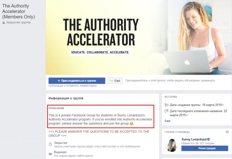 Зачем бизнесу аккаунт в социальной сети, SMM продвижение