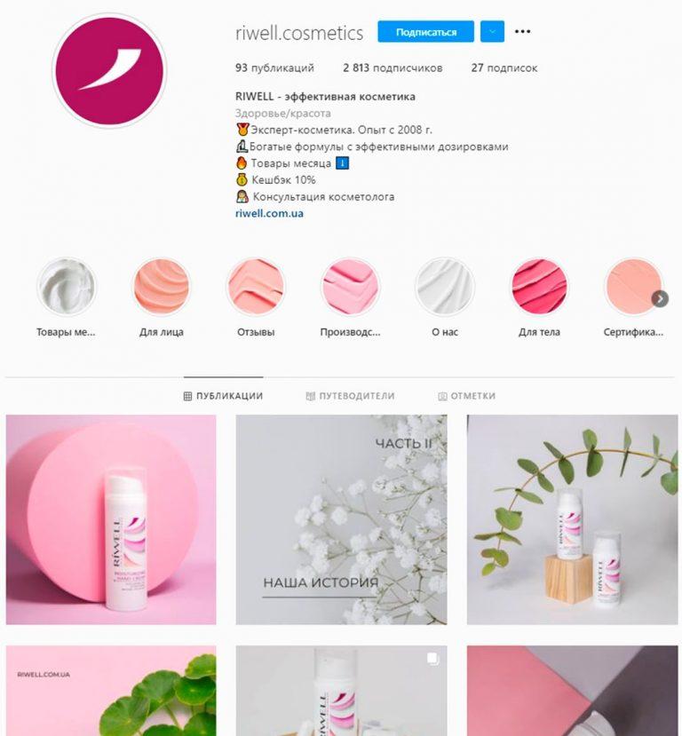Оформление профиля Инстаграм магазина косметики