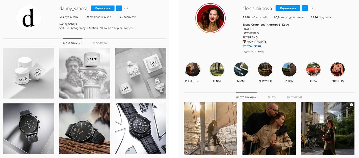 Продвижение фотографа в социальных сетях