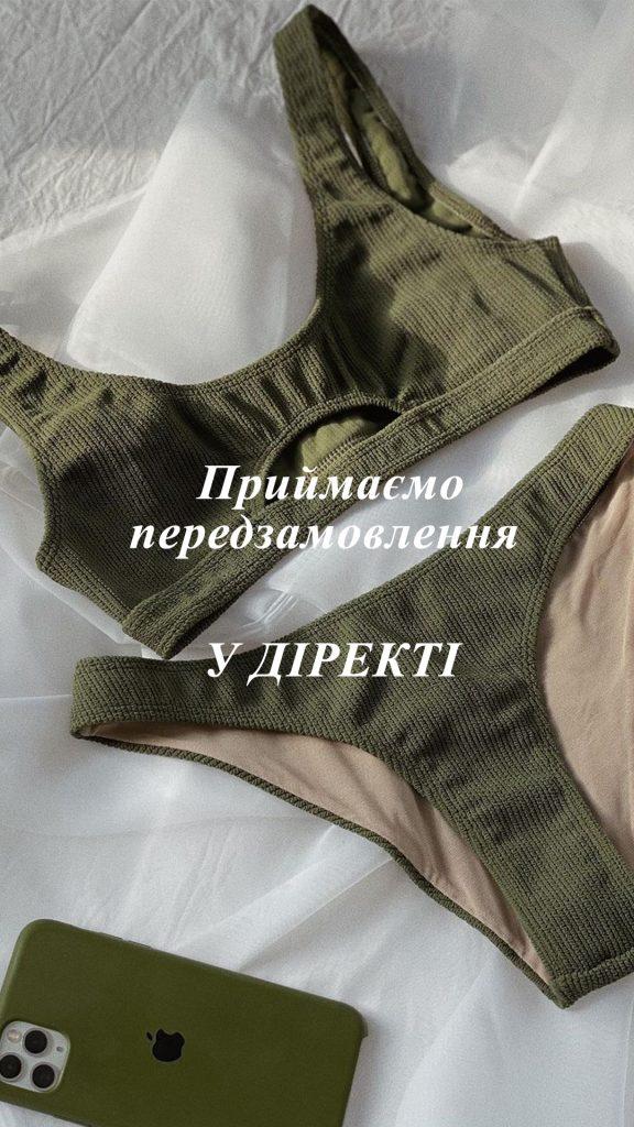 Таргетированная реклама женского белья в Instagram Stories