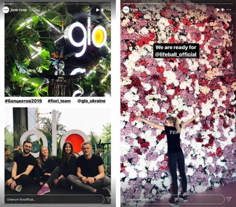 Сторис с командой цветочного магазина в Инстаграм