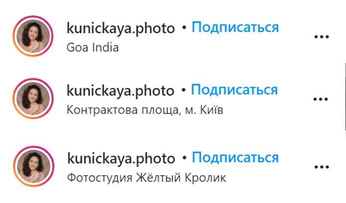 Как бесплатно продвигать услуги фотографа в Instagram