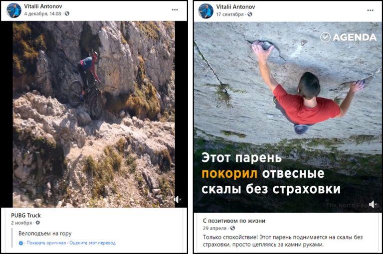 Что репостят известные украинские бизнесмены. Виталий Антонов