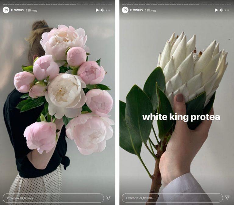 Идеи атмосферных Сторис для цветочного магазина в Инстаграм