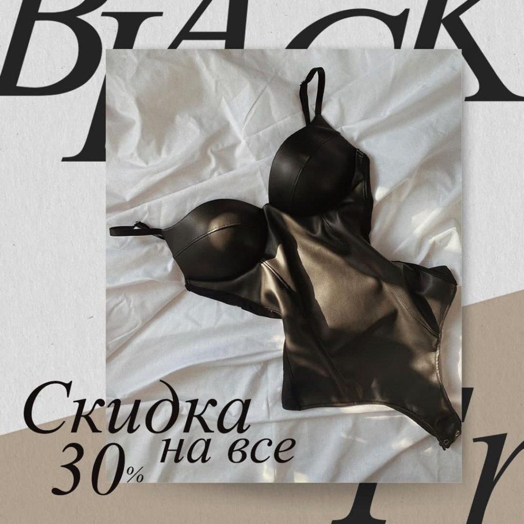 Рекламный тизер женского боди на Черную пятницу