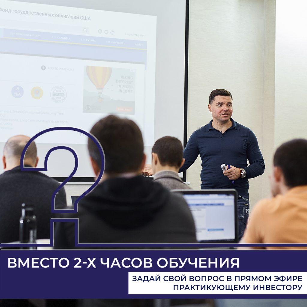 Кейс продвижения онлайн обучения в фейсбук