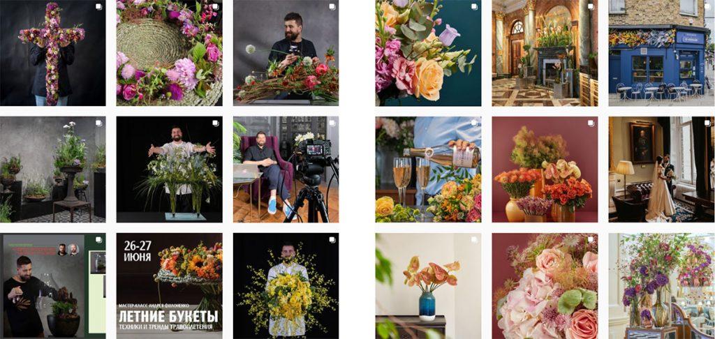 Оформление ленты флориста и цветочного магазина в Инстаграм