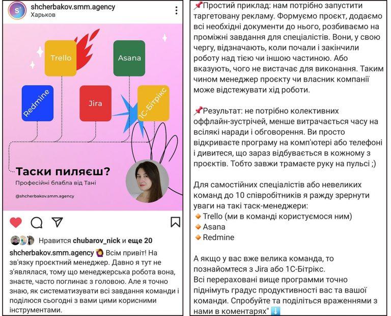 Идеи информационных постов в Инстаграм агентства