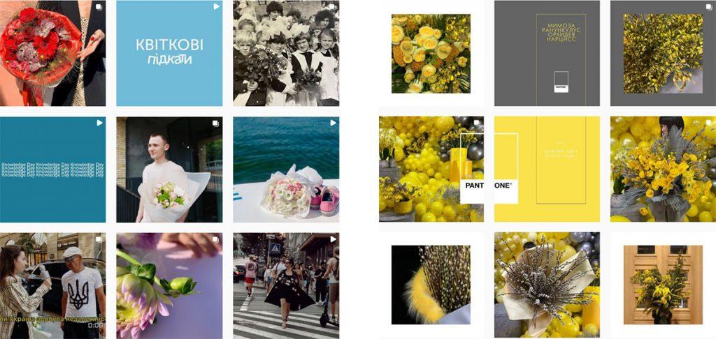 Дизайн в оформление ленты цветочного магазина в Инстаграм