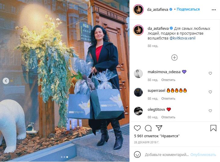 Реклама цветочного магазина у блогера в Инстаграм