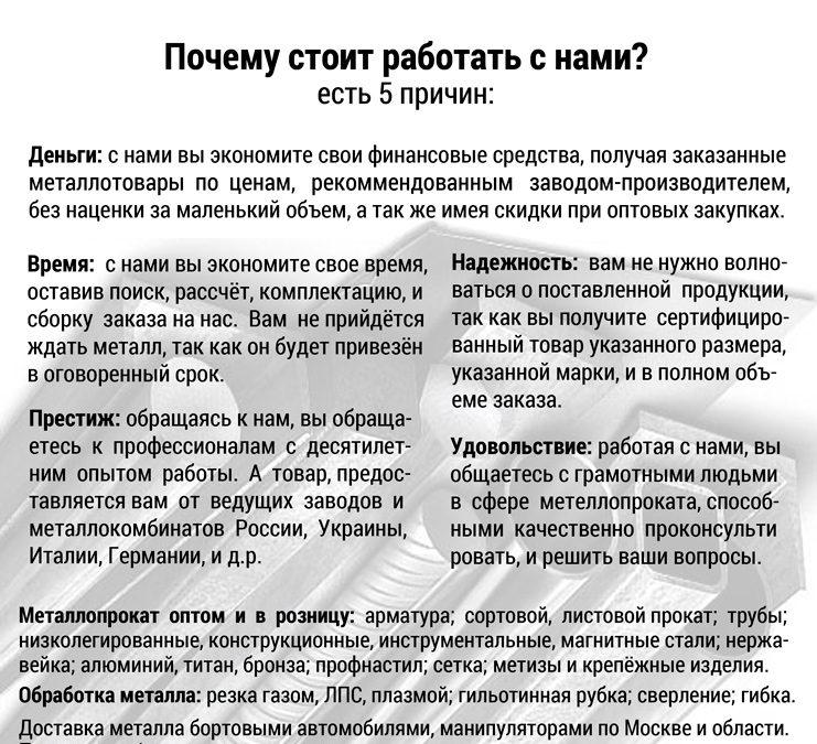 Коммерческое предложение по методу Игоря Николаева (разбор полетов)
