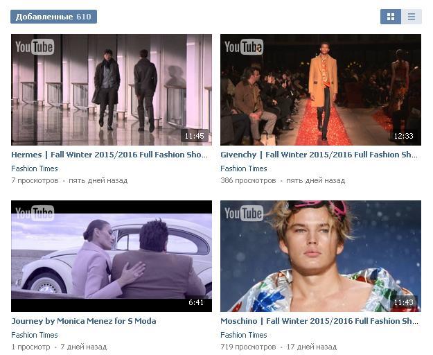 «Видеозаписи» и взгляните на рейтинги просмотров