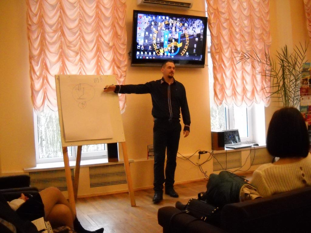 лекция/презентация на кафедре Рекламы и PR СумГ