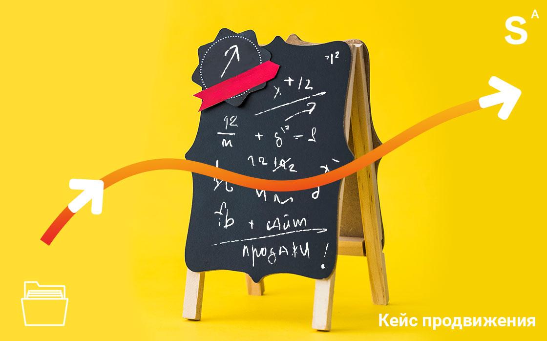 0fdce0d14c9a Таргетированная реклама для интернет-магазинов • Сергей Щербаков.  Построение маркетинговых систем