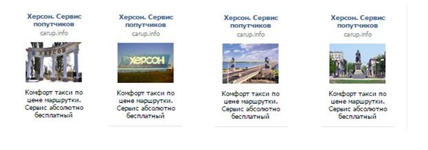 Сервис попутчиков CarUp вконтакте