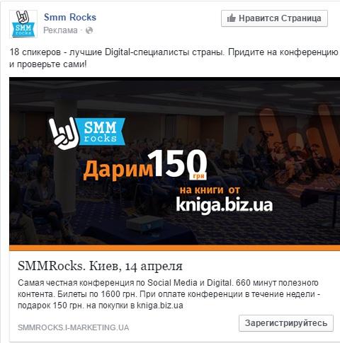 Оффер от kniga.biz.ua