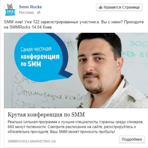 Стас Матюшенко таргетинг