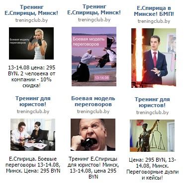 Спирица аудитория МДВ адвокты