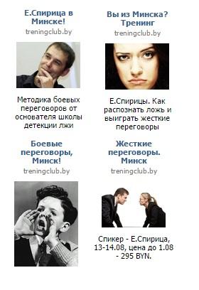 Русский Пол Экман Беларусь