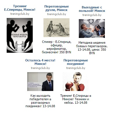 БМП Минск 13-14 августа