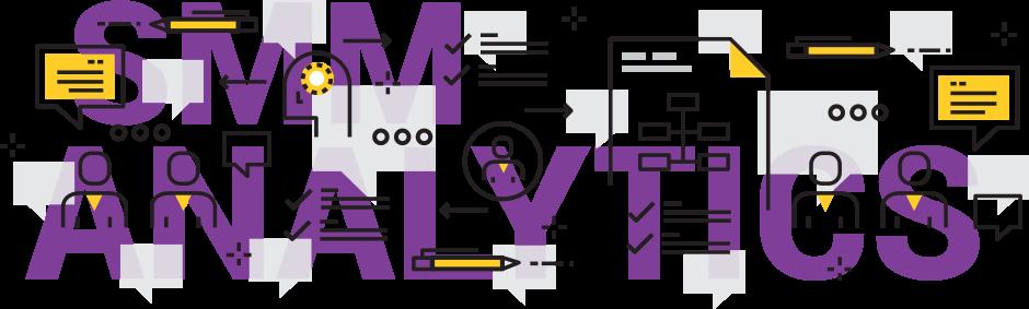 Аналитика SMM-активности