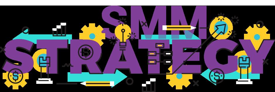 Создание SMM-стратегии