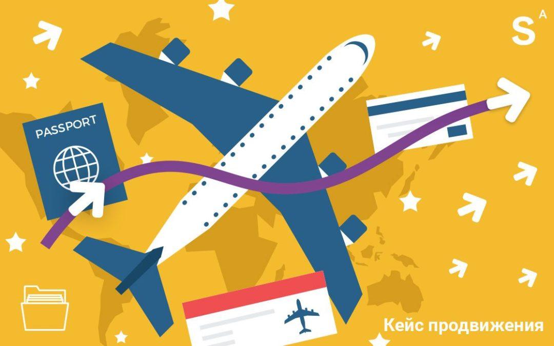 Кейс по продвижению туристических услуг в социальных сетях (МегаБамбарбия, САГП)