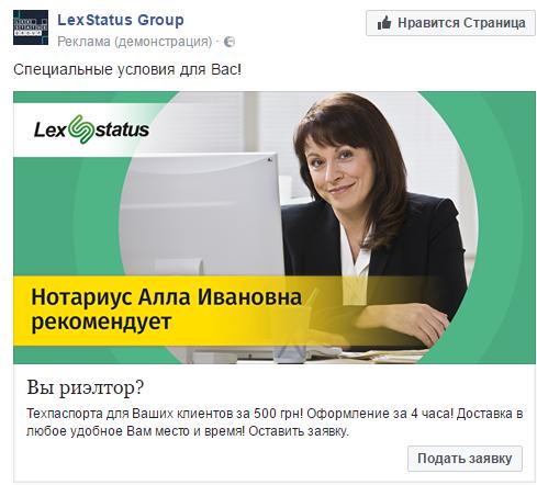Алла Ивановна реклама таргетированная