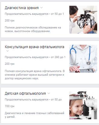 услуги медицинский центр кейс аудита