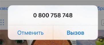 номер телефона проверить при аудите страницы инстаграм