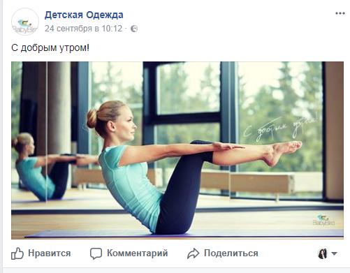настроения пост соцсети facebook instagram