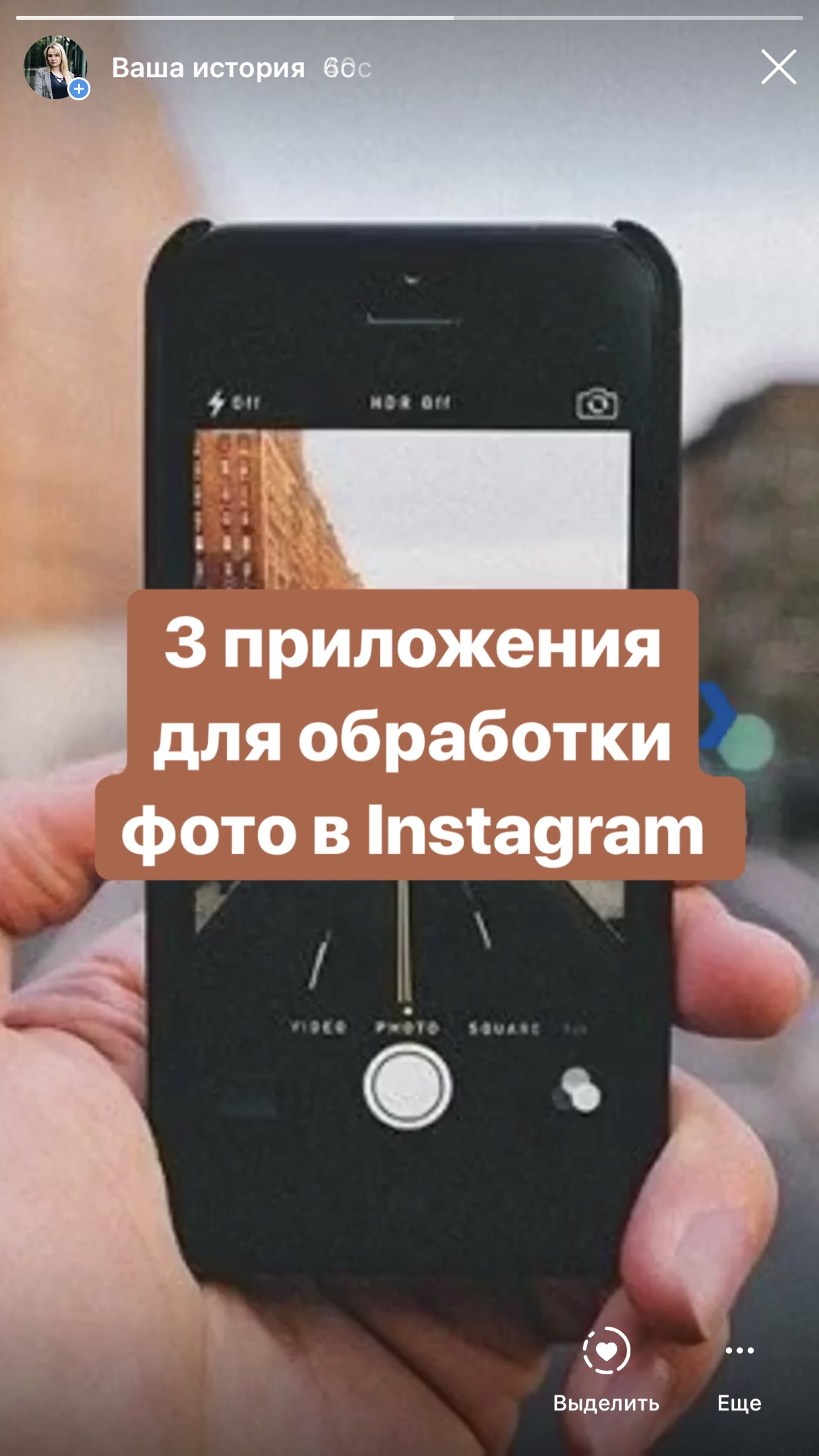 репост инстаграм user generated content