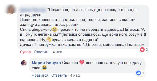 дети соцсети защита опрос facebook