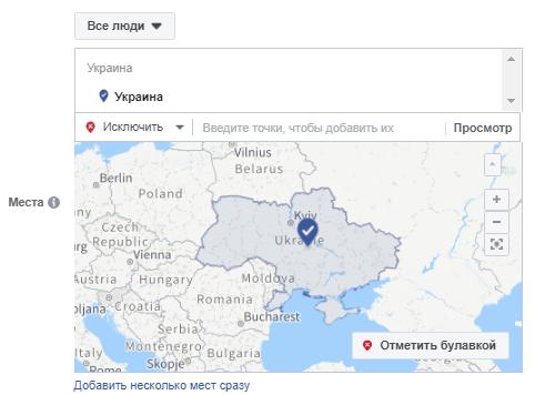 работа с местами в таргетинге фейсбук инстаграм