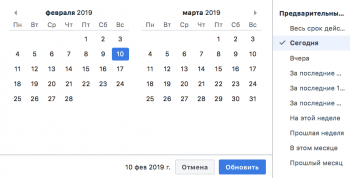 диапазон дат Pixel events dates
