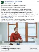 видео-отзыв учеников